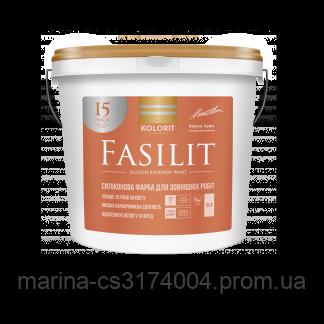 Краска фасадная Kolorit Fasilit базис А 9л