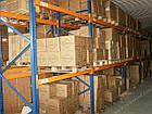 Стелаж палетний H4000хL2700х1100 мм(пол.+2 рівня по 2300 кг на рівень), фото 6