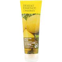 Desert Essence, Органическая серия, шампунь, лимон и чайное дерево, 237мл