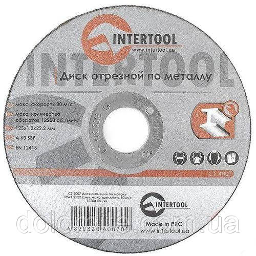 Круг абразивный Intertool 125*22.2мм