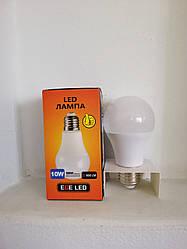 Светодиодная   лампа 10 W