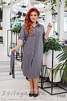 Большое платье-рубашка на пуговицах серое, фото 1