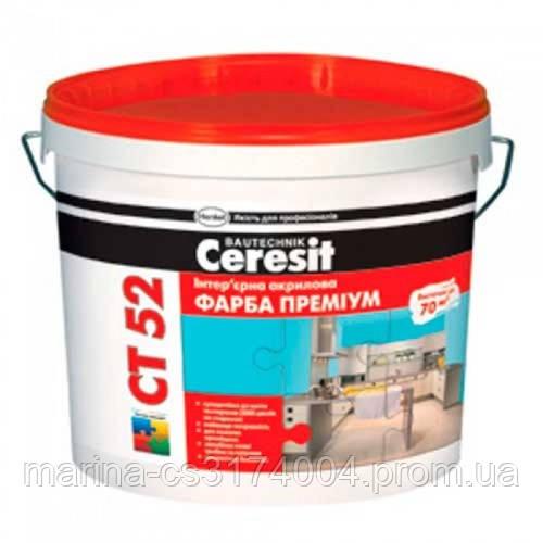 Краска акриловая Ceresit СТ 52 Премиум Прозрачная База 10л