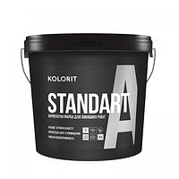 Краска фасадная Kolorit Standart А базис А 4,5л