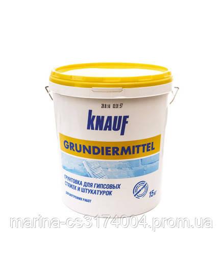 Грунтовка Грундирмиттель Knauf  10кг
