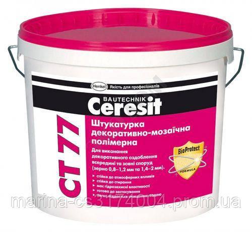 Штукатурка декоративна акрилова Ceresit СТ 77 1,4-2,0 мм колір MOROCCO6 14кг D