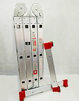 """Лестница трансформер алюминиевая """"Intertool LT-0030"""" 4х3.Многофункциональная."""