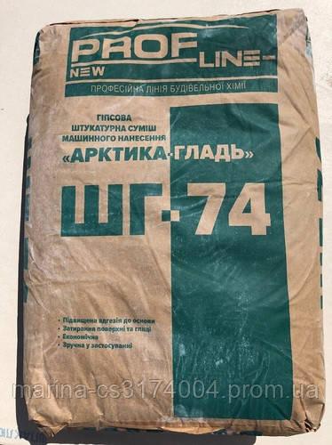 Машинна гіпсова штукатурка Profline ШГ-74 30кг