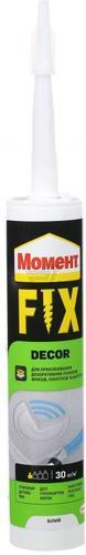 Клей монтажный Момент FIX Decor 400г