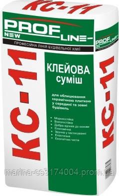 Клей для керамической плитки Profline КС-11 25кг Д