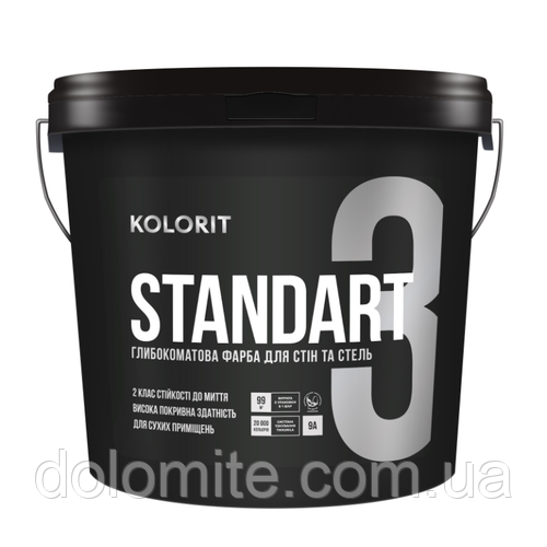 Краска интерьерная Kolorit Standart 3, база C 9л