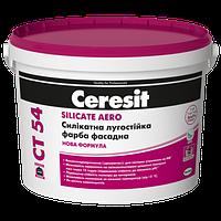 Краска силикатная Ceresit СТ 54 AERO База А 10л