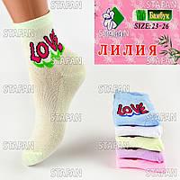 Детские носочки сетка на девочку Liliya  04 23-26. В упаковке 12 пар