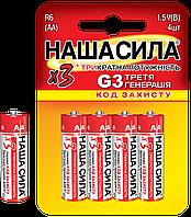 Батарейка Наша сила R 06 4шт/бл