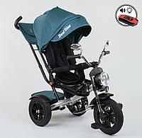 Детский трёхколёсный велосипед 4490 - 2209 Best Trike Синий, поворотное сиденье, складной руль, пульт