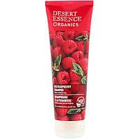Desert Essence, Органический, Шампунь с красной малиной, 8 жидких унций (237 мл)