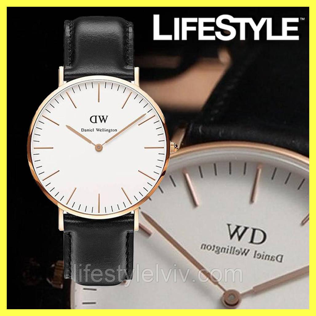 Стильные наручные часы Daniel Wellington / Мужские часы