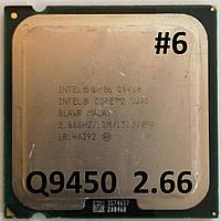 Процессор  ЛОТ #6 Intel® Core™2 Quad Q9450 SLAWR 2.66GHz 12M Cache 1333 MHz FSB Socket 775 Б/У, фото 1