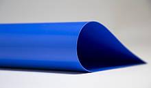 Водо-морозостойкая, тентовая ткань ПВХ (Бельгия) 650 г/м², для тента, бассейна