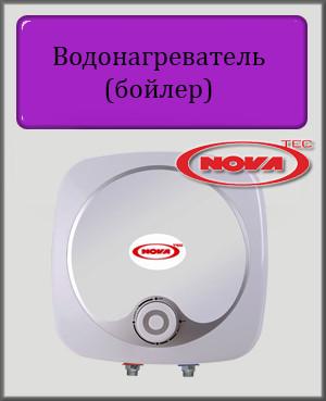Водонагреватель (бойлер) NovaTec Compact Over NT-CO 15 мокрый ТЭН