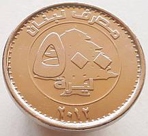 Ливан 500 ливров 2012