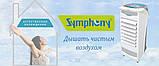 Климатический комплекс Symphony Silver-i, фото 4