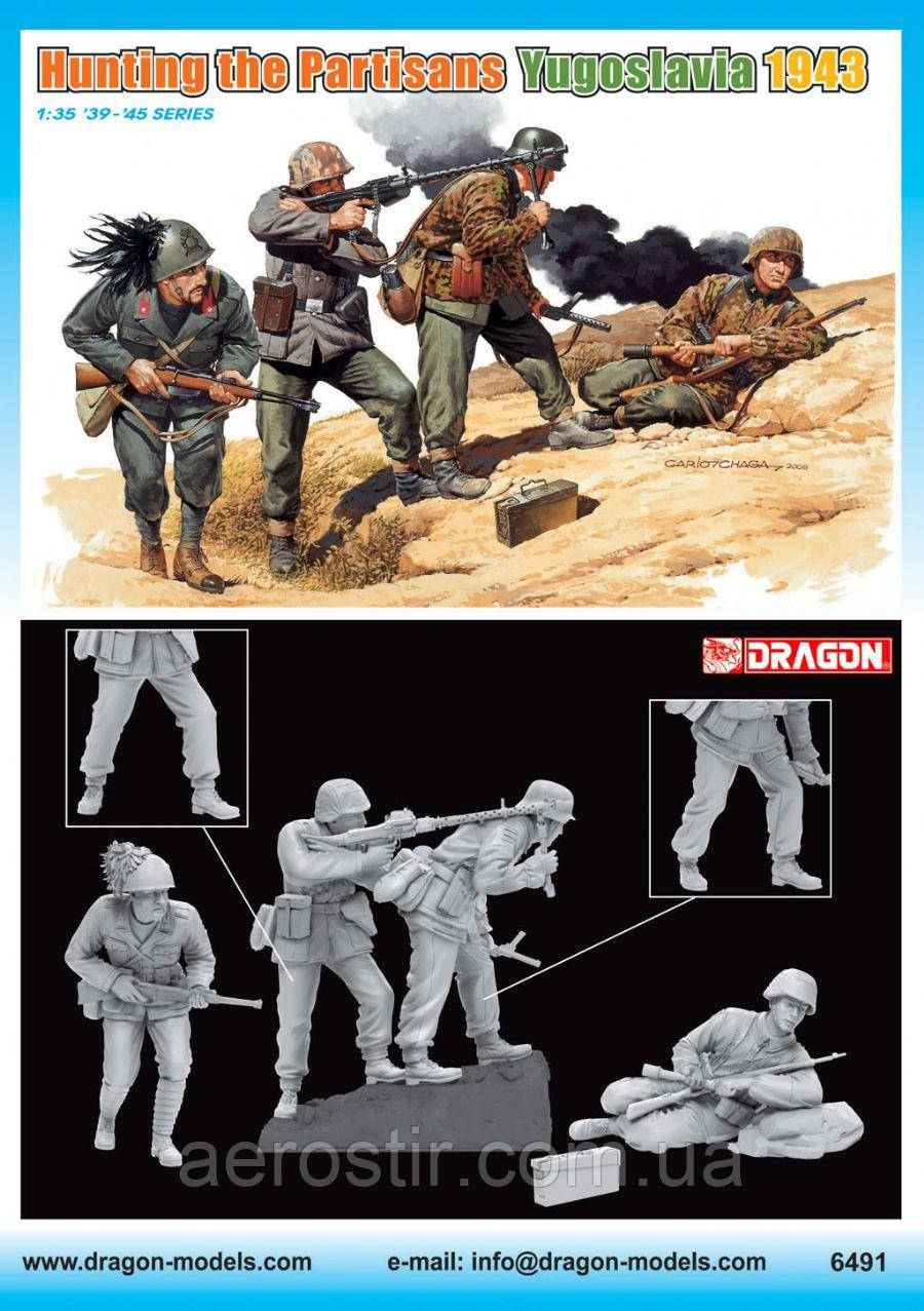 'Hunting the Partisans' German Infantry.1/35 Dragon 6491