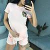 Женский костюм шорты с футболкой