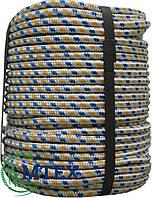 Шнур полипропиленовый плетеный Ø8мм. 25 метров Фал