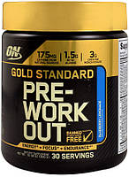 Предтренировочный комплекс Optimum Nutrition - Gold Standard Pre-Workout (300 грамм) aнанас