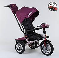 Детский трёхколёсный велосипед 9288 В - 6945 Best Trike Сиреневый, поворотное сиденье, складной руль, пульт