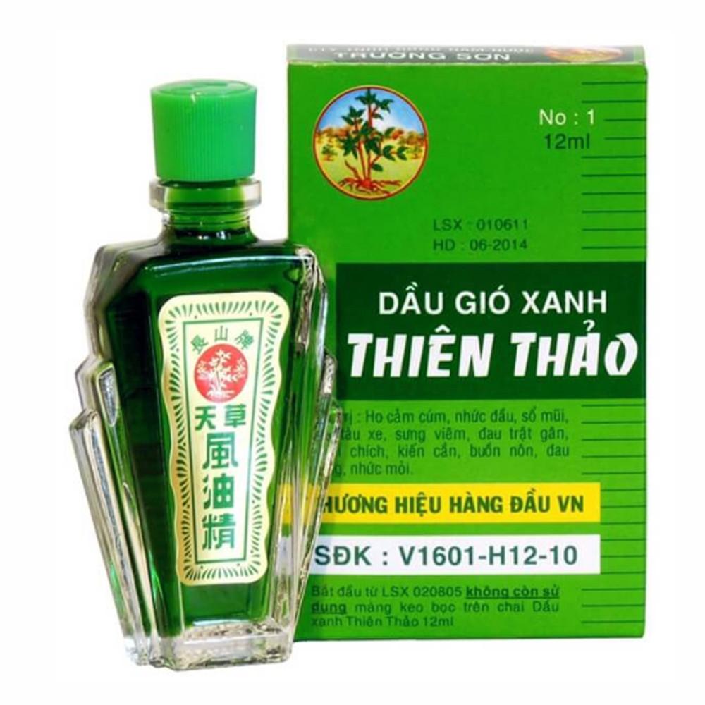 Лікувальний зігріваючий бальзам-масло Чионг Шон (Thien Thao, В'єтнам), 2,5 мл