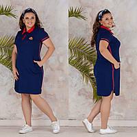 Повседневное летнее платье миди в спортивном стиле с коротким рукавом на полных дам темно-синее