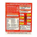 Файфатрол (Fifatrol, Aimil Pharmaceuticals) от гриппа, вирусных инфекций, 30 таблеток, фото 2