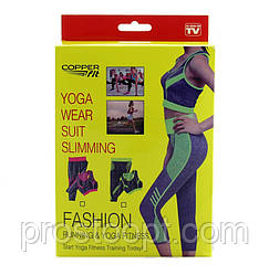 Спортивный костюм женский  Copper Fit Fashion Running and Yoga Fitness Short