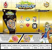 Beyblade Wizard Fafnir B-139