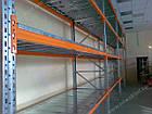 Стеллаж паллетный приставной H4000хL1800х1100 мм(пол.+2 уровня по 2400 кг на уровень), для хранения паллет, фото 5