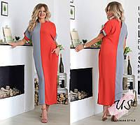 Длинное летнее двухцветное платье. 2 цвета! Размеры!, фото 1