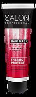 Маска Термозахист для волосся THERMO PROTECT 250мл Salon Professional
