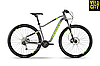 "Велосипед Haibike Seet HardNine 4.0 29"" 2020"