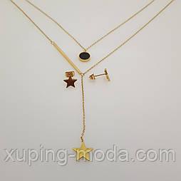Подвеска+серьги Stainless Steel со звездами, под золото