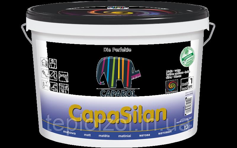 Фарба інтер'єрна акрилова Капарол CAPAROL CAPASILAN 2,5 л