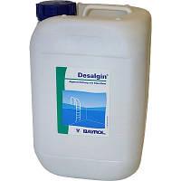 Альгицид (Desalgine C) 30 л  4741256G