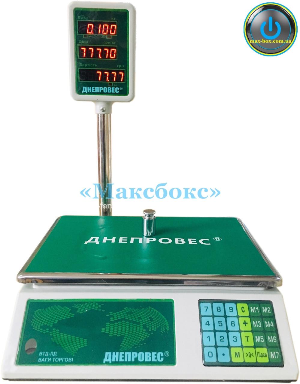 Весы 6 кг торговые ВТД-ЛД Днепровес