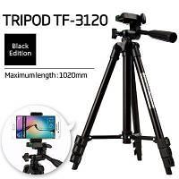 Штатив для камеры и телефона Tripod 3120 (35-102 см) с непромокаемым чехлом, трипод, тренога для смартфона