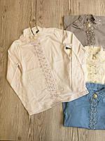 Кофта шкільна для дівчинки 11-15 років білого, молочного, блакитного, сірого кольору оптом
