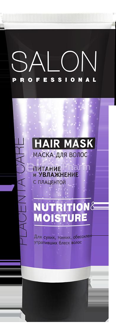 Маска Живлення і зволоження волосся NUTRITION & MOISTURE 250мл Salon Professional