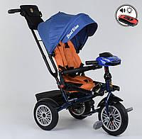 Детский трёхколёсный велосипед 9288 В - 1688  Best Trike Синий, поворотное сиденье, складной руль, пульт