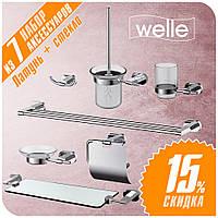 Набор из 7 аксессуаров для ванной Welle, хром