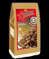 Песочное печенье с шоколадом Корисна кондитерська, 300 г